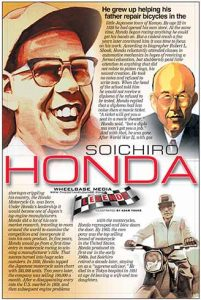 Legends_HONDA