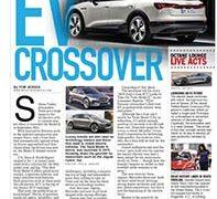 The EV Crossover</br>The Octane Lounge September 3, 2018