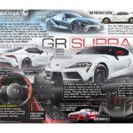 2020 Toyota GR Supra</br>February 18, 2019