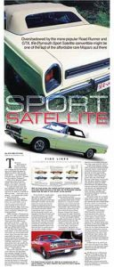 FineLines_SPORT_SATELLITE